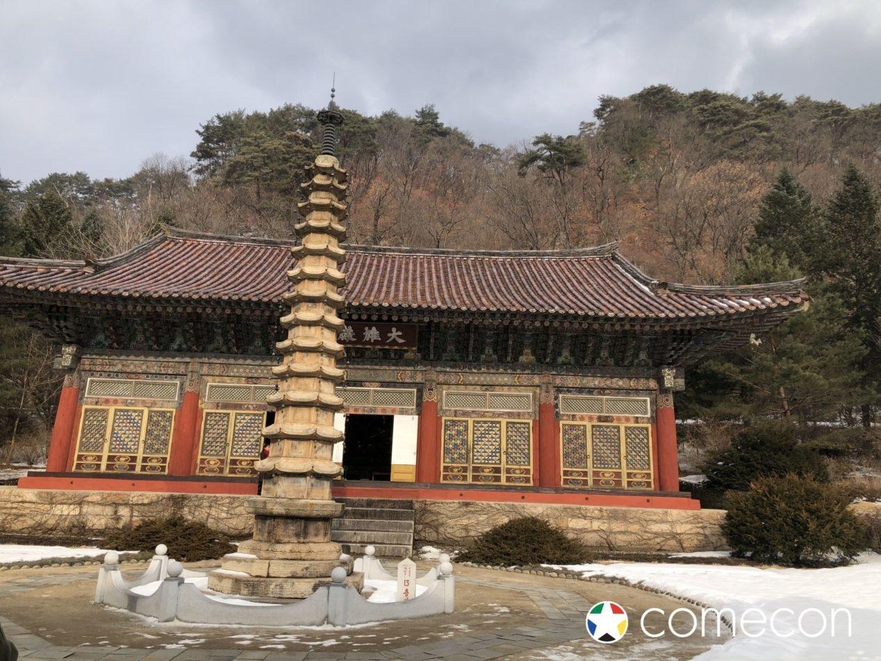 Pagoda tempio Nord Corea