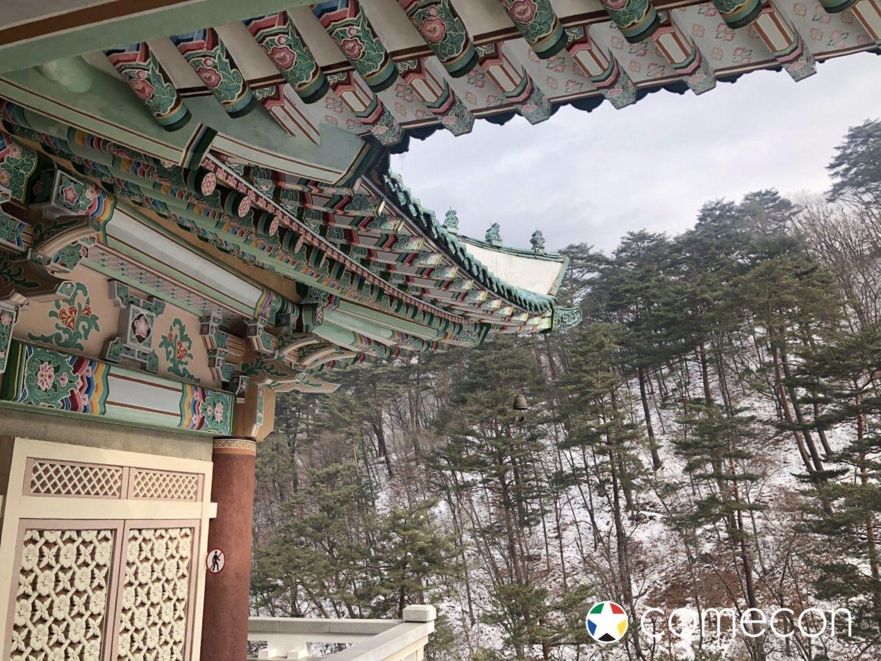 natura monte corea del nord