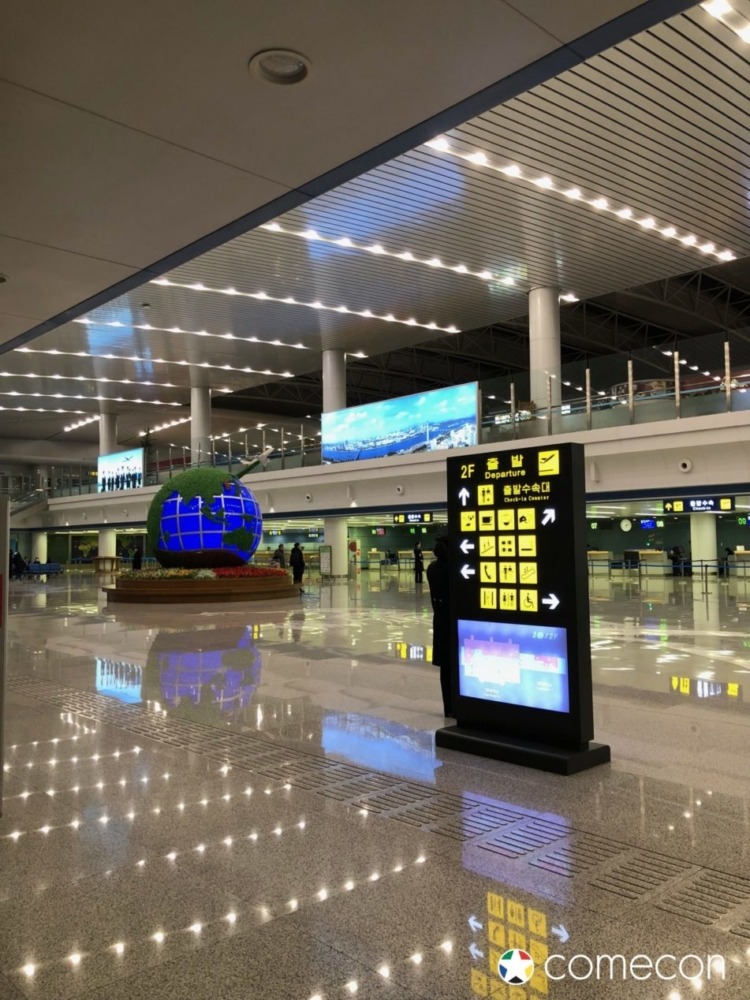 Aeroporto di Pyongyang