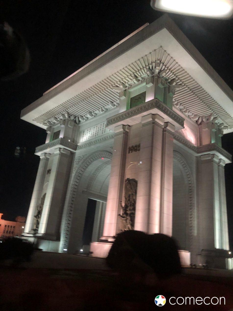 Arch of triumph pyongyang
