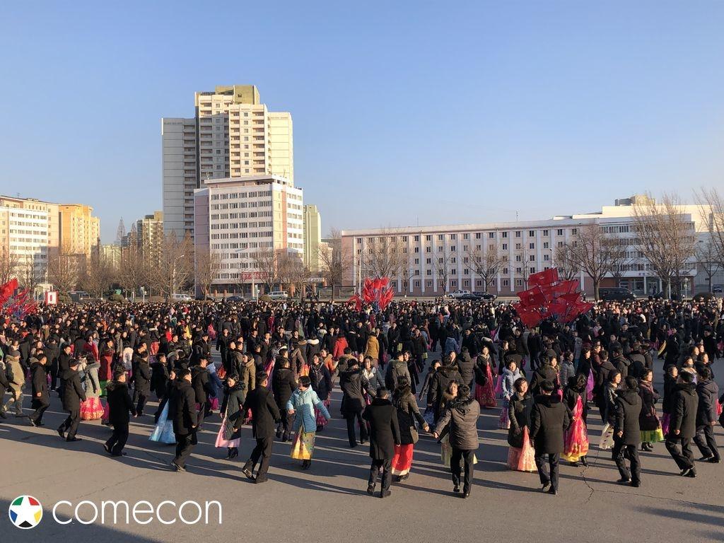 Balli popolari Nord Corea