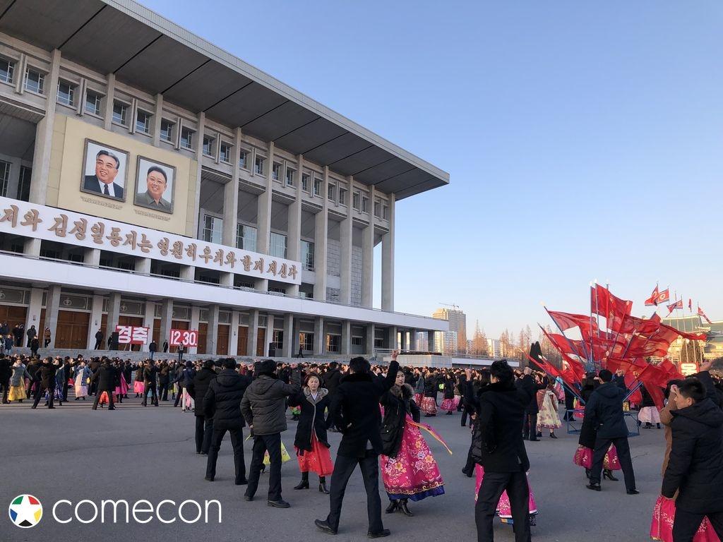 Ballo di gruppo Pyongyang