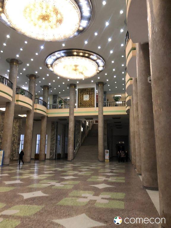 Biblioteca Nord Corea