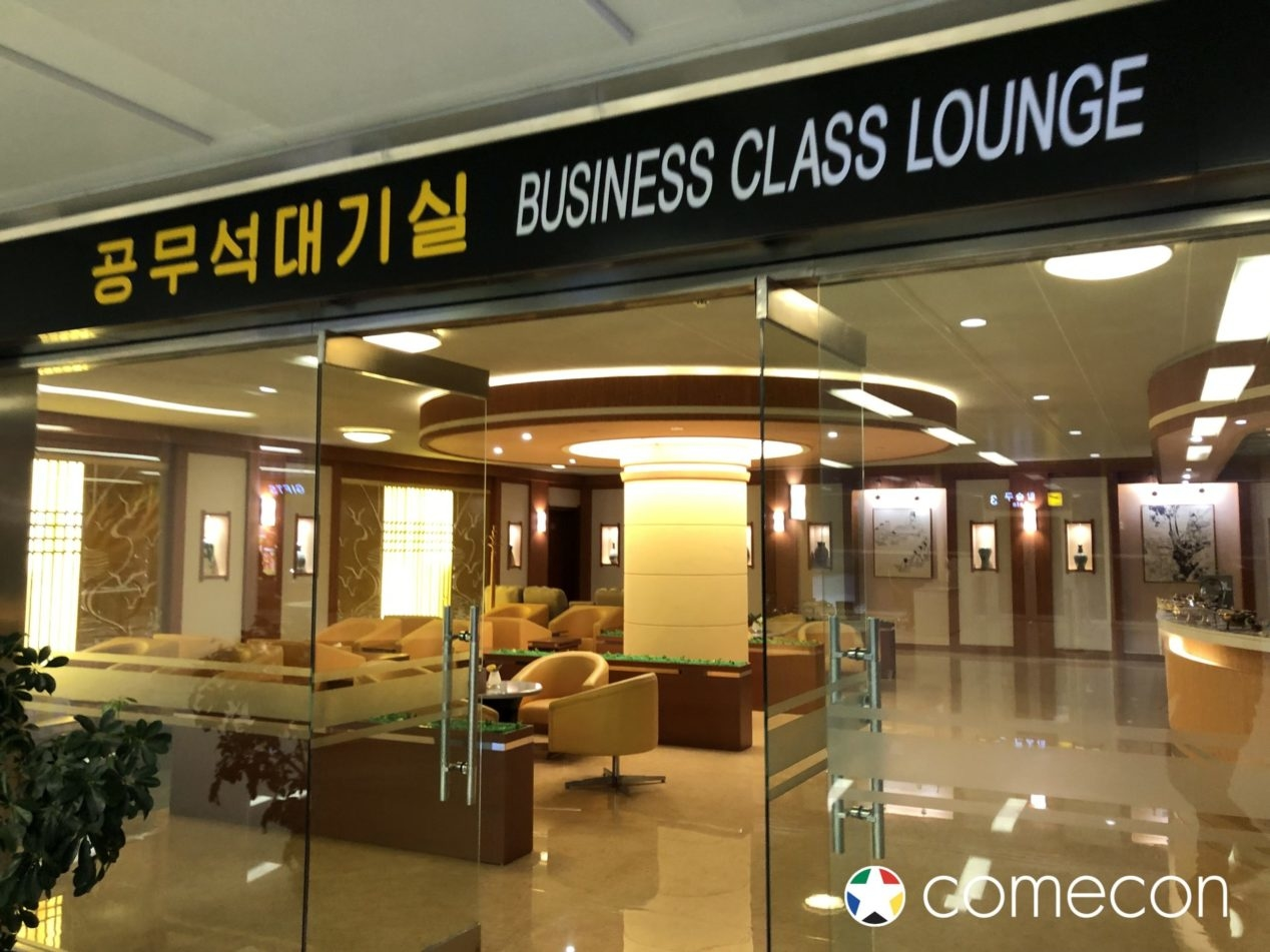 Business class lounge Corea del Nord