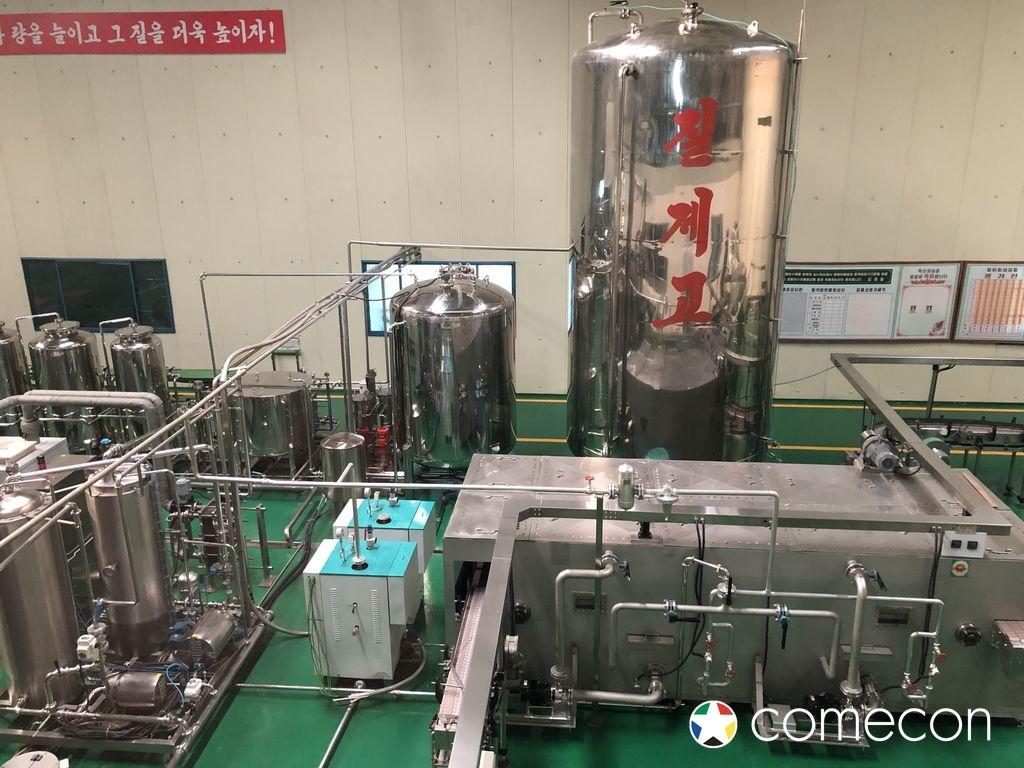 Fabbrica in Nord Corea