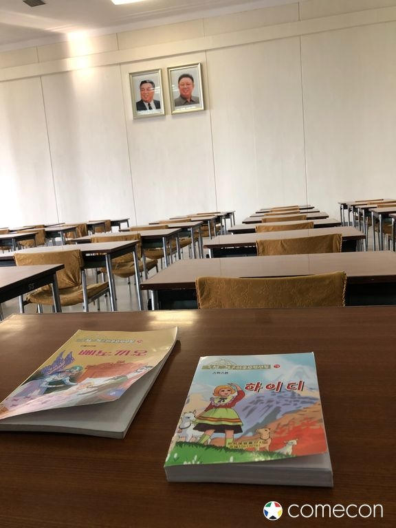 Libri biblioteca Corea del Nord