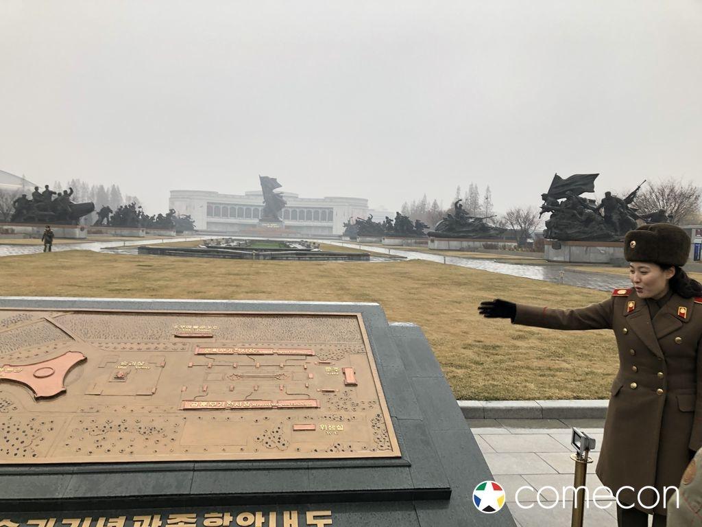 Museo guerra Nord Corea