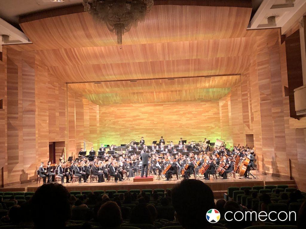 Orchestra nazionale Corea del Nord