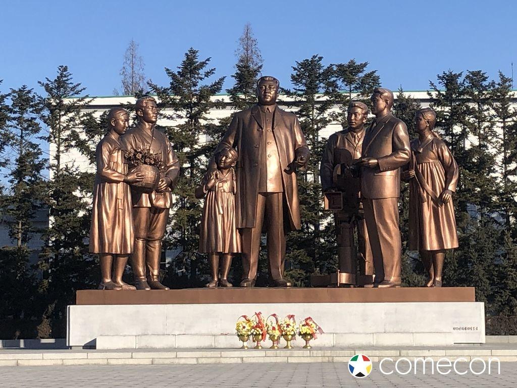 Statua Kim arte cinematografica