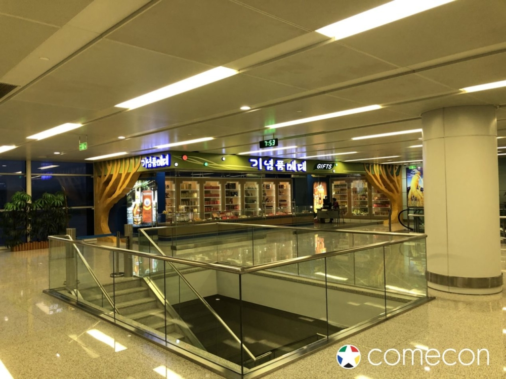 Supermercato Corea del Nord aeroporto