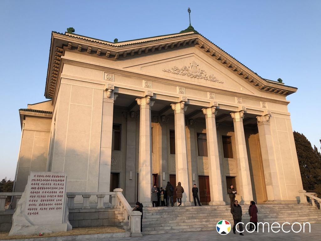 Teatro sinfonica Nord Corea